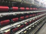 專業生產DTY有色絲150D/48F低彈絲 網路絲