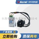 工业企业分表计电 AEW100-D20X