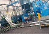 廠家供應尿素管鏈機,管道輸送機圖片