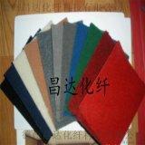 覆膜展览地毯厂家现货低价供应