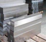 长期现货热销进口德国2344热作模具钢进口GS2344 H13压铸模具钢