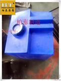敦化机械内置塑料水箱 定制加工设备方形加水箱