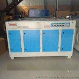 供應小型廢氣處理設備uv光氧光觸媒紫外線空氣淨化器