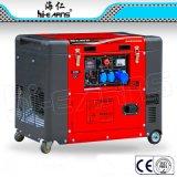6KW上翻盖柴油发电机,单相风冷柴油发电机,静音发电机优惠价