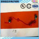 電熱膜發熱片 硅膠加熱膜 質量保證