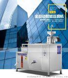广州金本厂家直销全自动豆腐机,金本牌豆腐机生产厂家