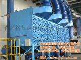 濾筒除塵器 拋丸機除塵器 鑄造廠清砂機除塵設備