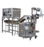 廠家直銷全自動拖鬥式四頭電子秤多種組合花茶五谷雜糧定量包裝機