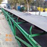 集裝箱裝車輸送機 移動式集裝箱裝車輸送機e8