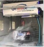 全自動電腦洗車機 洗車設備廠家直銷