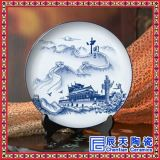 訂做陶瓷紀念盤 定做陶瓷紀念盤價格 陶瓷盤廠家