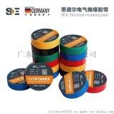 电工胶布胶带,阻燃胶布,防水胶布胶带,绝缘胶带