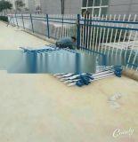隔離鐵藝柵欄 庭院圍欄 鋅鋼護欄 圍牆欄杆 陽臺塑鋼防護欄鑄