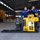 巨匠集團20馬力柴油機液壓鑽機 工程地質勘探鑽機 取芯機械設備