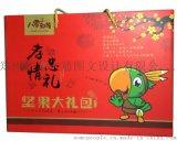 紙箱彩箱印刷禮盒印刷設計包裝盒包裝箱水果紙箱彩色紙箱