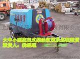 济南市章丘哪里出租喷漆用螺杆空压机