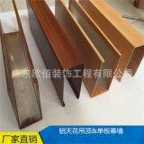 木紋鋁方通 吊頂幕牆鋁方通仿木紋色鋁方管
