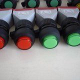 LA5821-2防爆防腐控制按鈕