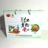 彩色盒子批發紙盒 水果禮品特產包裝盒 服裝快遞彩盒特硬紙箱定做