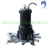 離心式潛水曝氣機QXB南京宏久工廠非標曝氣機