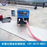 天津非固化喷涂机_防水涂料喷涂机