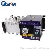 SRMH54P双电源自动转换开关正品上海人民