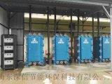 餘熱電站迴圈水阻垢,電化學水處理設備