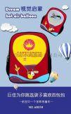 小学生书包儿童书包男女孩护脊减负双肩包休闲背包定制