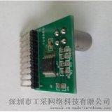 日本费加罗 FIGARO 甲烷气体预校准模块 FSM-T-01 半导体气体传感器