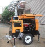SFW6104拖拉式全方位移动照明灯塔,大型移动照明升降车,液压升降移动照明灯塔
