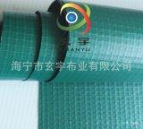500D/9*9PVC夹网布 PVC涂层篷布
