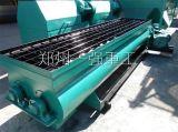 一強重工專供雙軸攪拌機連續式攪拌機有機肥攪拌機復合肥攪拌機