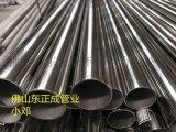 沈陽不鏽鋼裝飾焊管廠家,供應304不鏽鋼裝飾焊管
