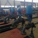 油泵测试台 电机性能试验台 泵类试验控制系统