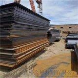 Q235B钢板 钢板厂家直销 定尺钢板