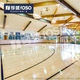 河北體育木地板 專業運動木地板