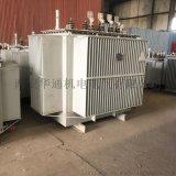 三相油式电力变压器 工程配电变压器