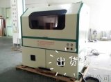 LH-200化妝水玻璃瓶小瓶子絲網印刷機