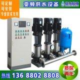 四川厂家直销 不锈钢无负压供水设备 变频供水设备系统 自动给水设备
