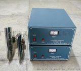 布袋(袋裝)彈簧機超聲波焊接設備