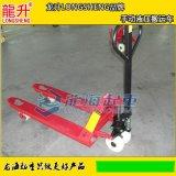 手動液壓搬運車,龍升手動液壓搬運車,型號可定制