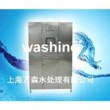 洗菜水回水設備, 洗浴水回用設備