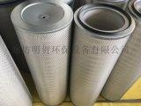 壓縮機進氣空氣濾筒 除塵濾筒