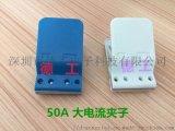50A大电流夹具 软包电池测试夹子 德工仪器