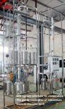 生产型橙皮精油提取机,精油抽提器