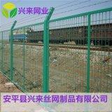 公路护栏网 双边护栏网 铁丝围墙网