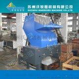 PC強力破碎機 塑料管材異型材破碎機  破碎機生產廠家