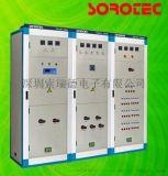 索瑞德工业级UPS电源系统锅炉烟气脱硫中的应用