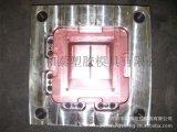 定做電視注塑模具 定做電視外殼注塑模具 定做電視塑膠注塑外殼模具廠家