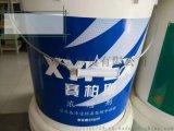 XYPEX賽柏斯濃縮劑